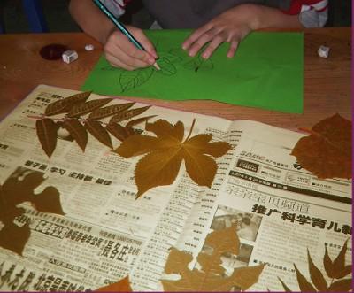 彩纸手工制作大全 动物小蜜蜂