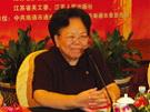 九届全国人大常委会副委员长、全国妇联名誉主席彭��云出席仪式