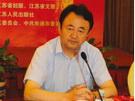 江苏省委常委、宣传部长杨新力出席启动仪式