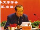 时任中央文明办未成年思想道德建设工作组组长李伟