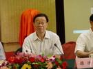 江苏省委原副书记、江苏省文联名誉主席顾浩
