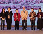 金牌医生张思莱、鲍秀兰、陈禾、王玉玮、林怡