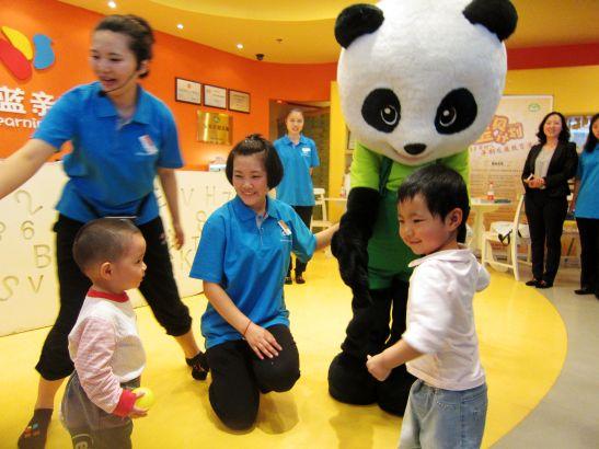 北京市计生协 宝贝计划 免费亲子活动启动图片