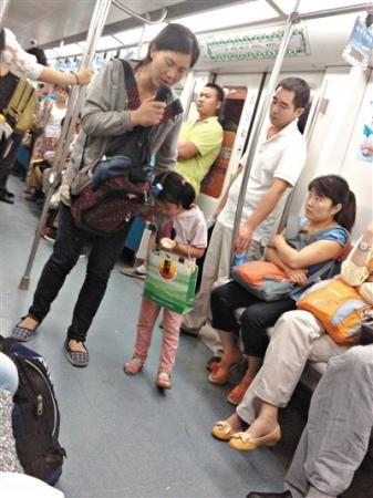 北京地铁内乞讨者