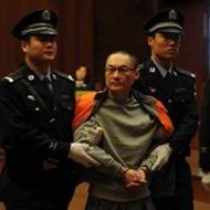 北京大兴摔童案凶手被执行死刑