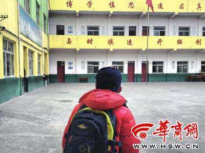 昨日是开 学 第 5天, 可浩浩(化名)却站在教室外无法上学 华商报记者 于卓 摄