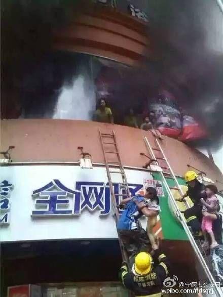 图片来源:福建省宁德市公安局官方微博