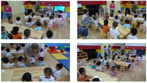 崇文区第二幼儿园