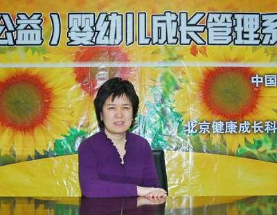 安康网专家介绍:童笑梅