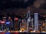 动感之都香港