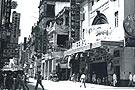 30年代的香港街道