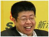 张颐武北京大学中文系教授