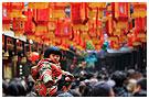 上海豫园灯会人山人海