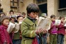 手上的书本就是希望
