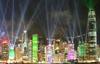 第二期:香港衰落