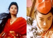 第一期:《东方不败》20周年