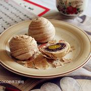 舌尖上的台式月饼