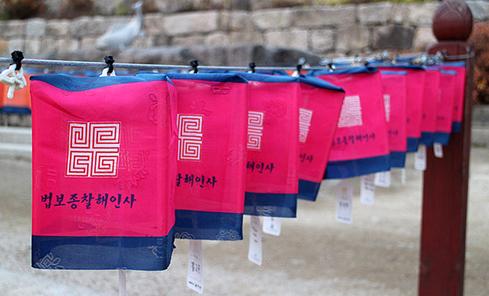 韩国庆尚南道之旅