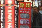 韩国夜市街头各种换钱