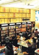 光合作用书房