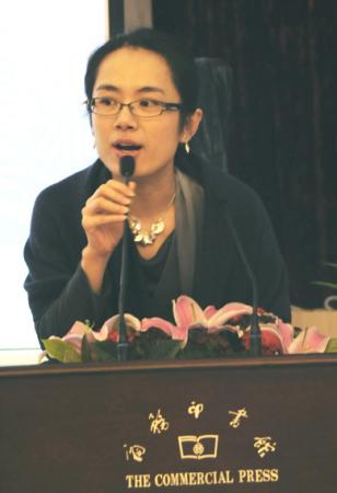 新浪网文化读书频道副主编姚文坛在揭晓仪式上致辞
