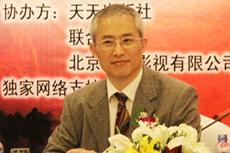 明日工作室股份有限公司总经理刘湘民