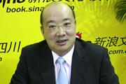 商务印书馆总经理王涛 视频