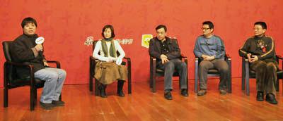 (左起)主持人:杨葵   嘉宾:孙小宁、潘凯雄、潘采夫、止庵