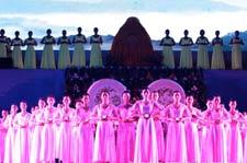 中国(奉化)雪窦山弥勒文化节