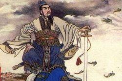 魏王室被灭族