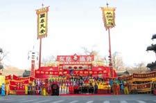 老北京的传统节日