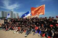 秦皇望海祈福文化旅游节