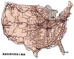 美国铁路里程图