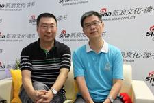 郦波刘明清谈曾国藩与富二代视频