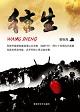 南京大屠杀反思