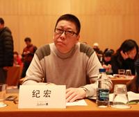 中国社会科学出版社副社长纪宏