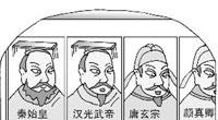"""历史课本上的""""龙套哥"""""""