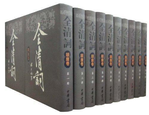 2014北京国际图书节:第十届图书节十大畅销书