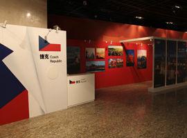 2014北京国际图书节参展国:捷克