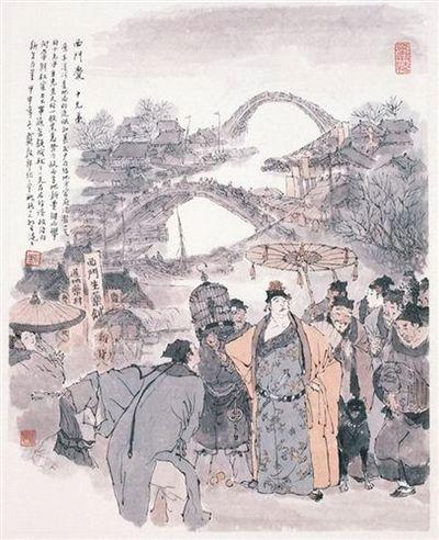 戴敦邦绘《金瓶梅人物谱》之西门庆