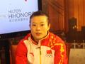 专访王明娟:迟到八年的金牌