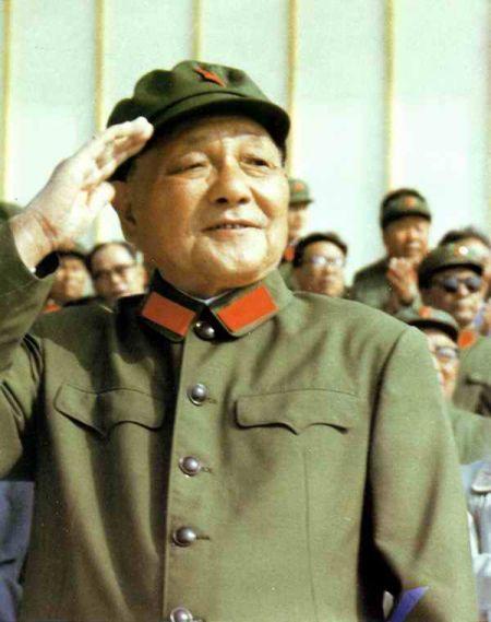 邓榕详解:1968年邓小平专案组 ...
