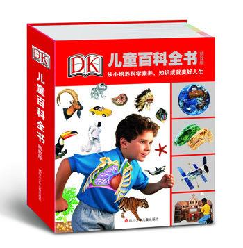 《dk儿童百科全书(精致版)》上市 引领儿童探索世界图片