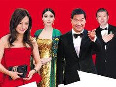 明星炒股赵薇被称巴菲特 冯小刚导演首富