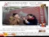 黑龙江五常副市长赴京暗访遭围攻险被打