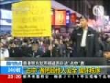 香港警方谴责非法占中者平安夜聚集闹事