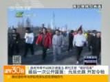 南京书记杨卫泽落马 传与季建业有矛盾
