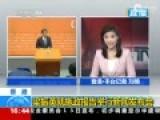 梁振英点名批评港大学生刊物 斥其错误