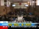 青海民警跨省抓错人被判无罪 检方称将抗诉