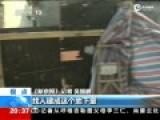 曝北京私挖地下室成风 部分房产可增值一千万